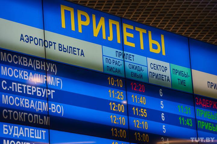 «Ситуация - катастрофа». Белорусы все еще не могут вернуться домой из Таиланда, Индии и с Канарских островов
