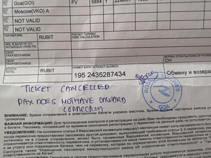 «Показывали распоряжение правительства, звонили во Внуково». Еще 15 белорусов утром не улетели из Гоа