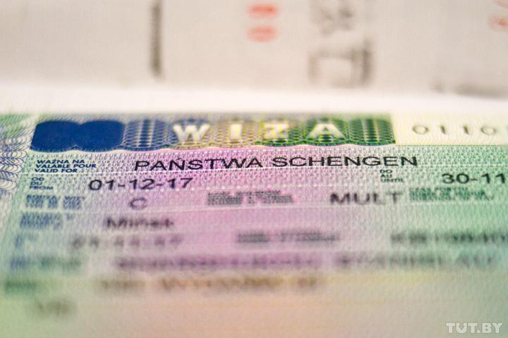 Из-за закрытых границ «сгорели» шенгенские визы. Можно ли вернуть деньги?