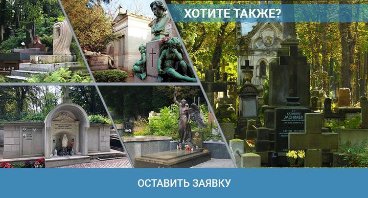 «Чужая смерть приносит им деньги», или Почему белорусы не любят ритуальный бизнес?