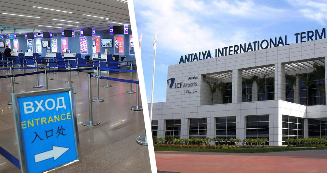 В аэропорту Анталии трафик упал до нуля
