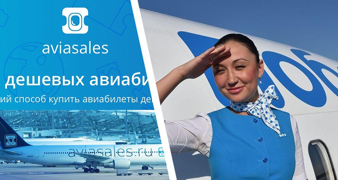 Коронавирус их поссорил: Aviasales больше не продаёт билеты «Аэрофлота» и «Победы»
