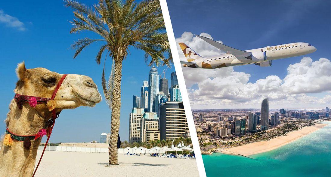 Etihad Airways возобновляет полеты из ОАЭ