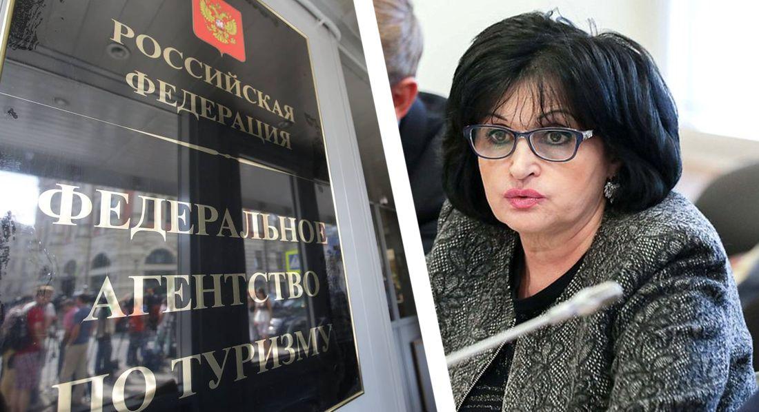 Из Ростуризма ушёл бессменный руководитель правовой службы