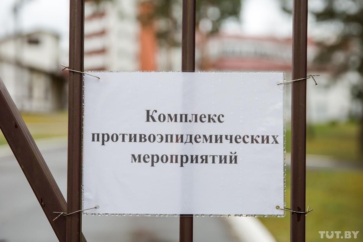 Фото: Дарья Бурякина, TUT.BY