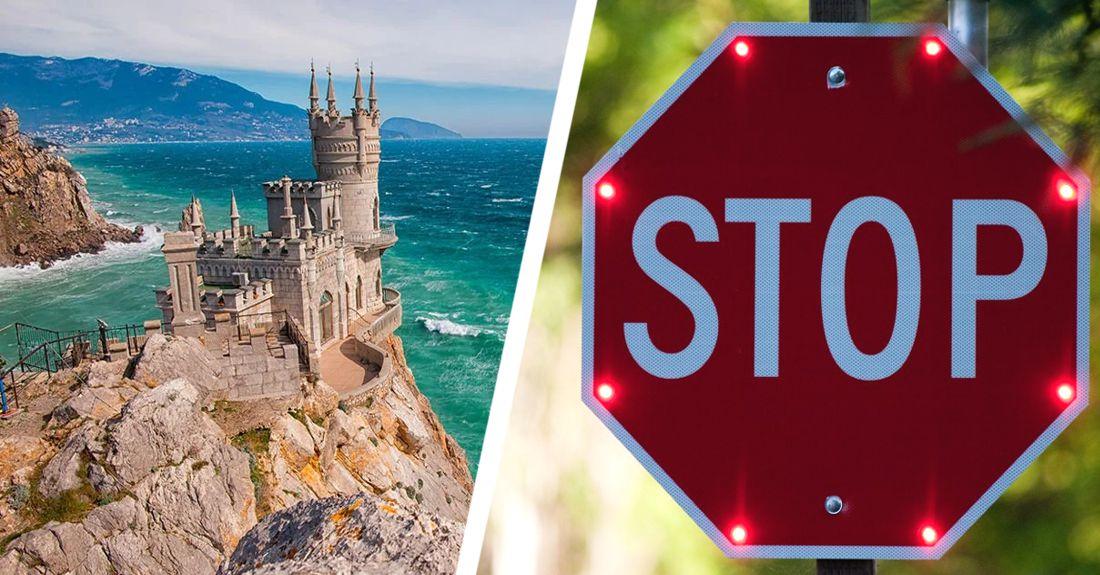 Глава Крыма попросил туристов не приезжать