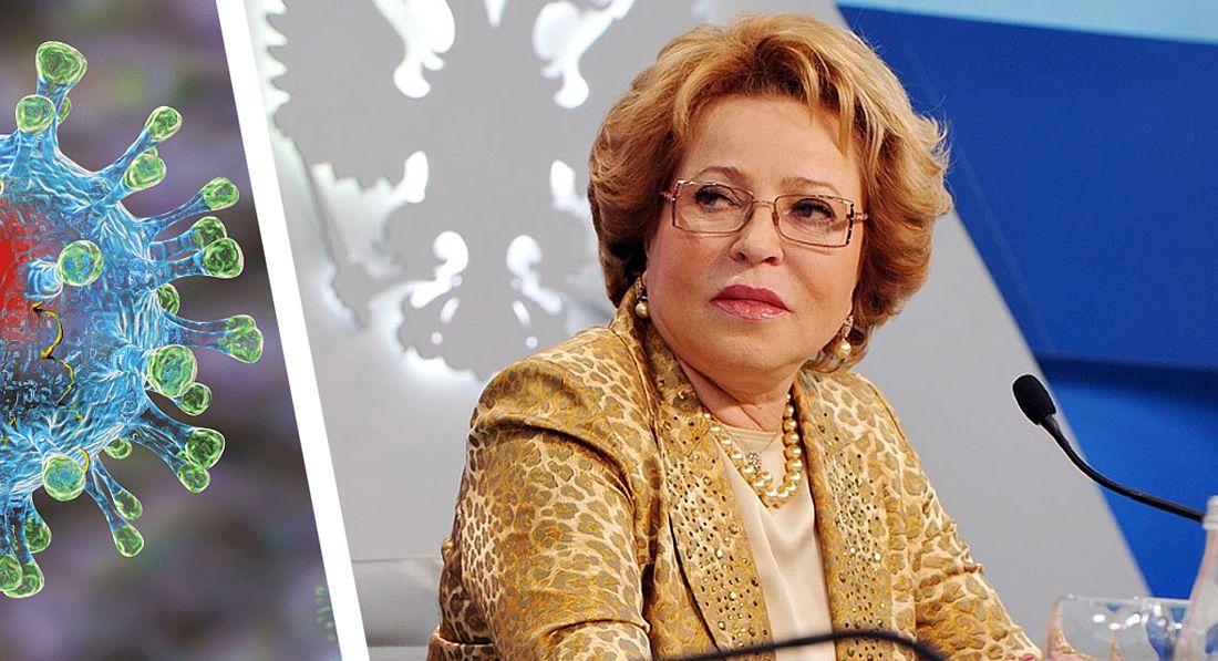 Матвиенко посоветовала туристам не планировать зарубежные туры в 2020 году из-за коронавируса