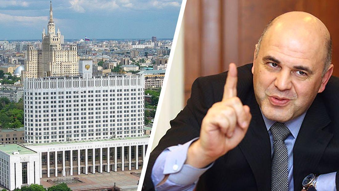 Мишустин утвердил правила предоставления субсидий туроператорам из-за коронавируса