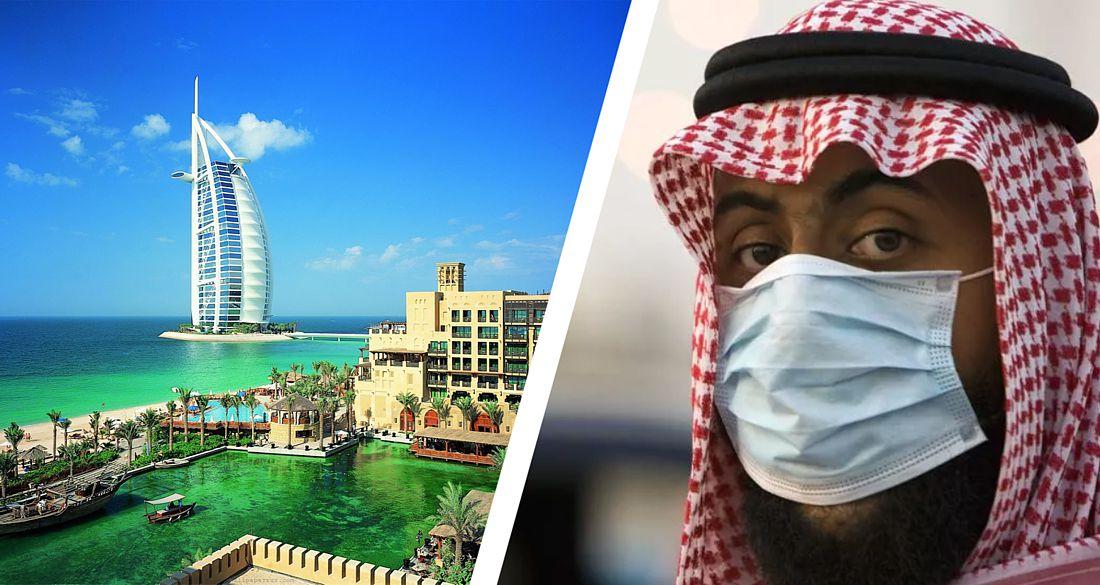 Дубай возвращается к нормальной жизни. Почему борьба с коронавирусом у арабов оказалась эффективней карантина по-московски?
