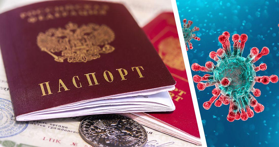Туристы будут получать имунные паспорта