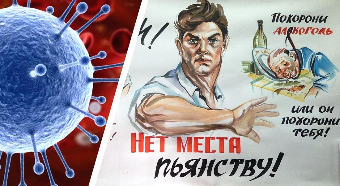 Выживут алкоголики и наркоманы: врач объяснил, кого не трогает коронавирус