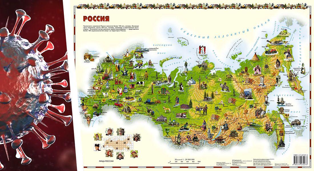 Коронавирус в России на 16.04: свыше 4 тысяч заболевших за сутки и ожидание новых пиков к лету