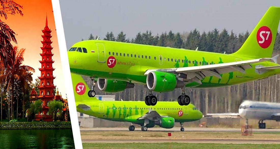 S7 Airlines вывозит 182 российских туриста из Вьетнама в Сибирь