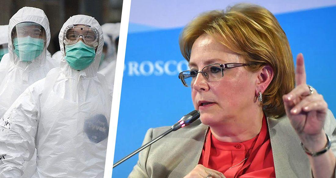 Скворцова: «выход России на плато по заболеваемости коронавирусом в ближайшее время не прогнозируется»