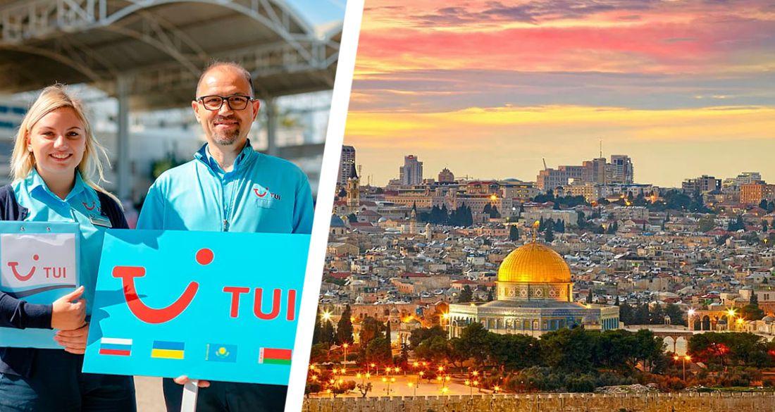 TUI запускает чартерную программу в Израиль