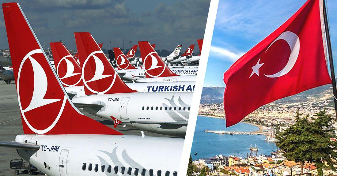 Турецкие оптимисты: в расписании на май «Турецких Авиалиний» заявлены Москва и Петербург