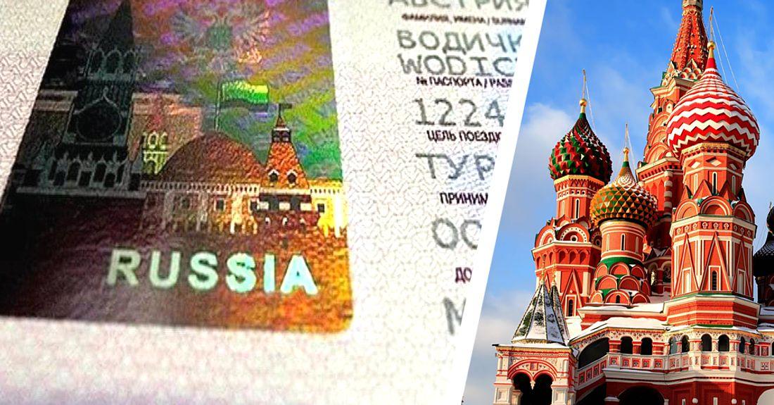 Для посещения Москвы, Сочи и Казани туристами предложили ввести электронные визы
