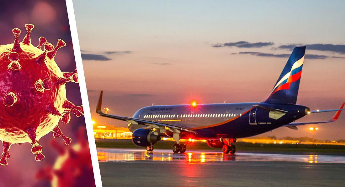 Аэрофлот: восстановление международного авиасообщения ждём в середине лета