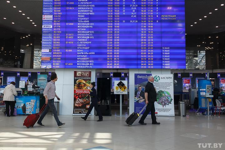 Австрия временно запретила пассажирские авиарейсы из Беларуси