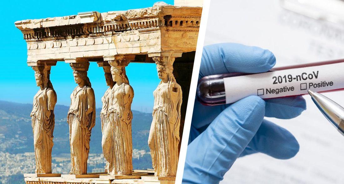Министр по туризму Греции: никаких тестов и карантинов для иностранных туристов