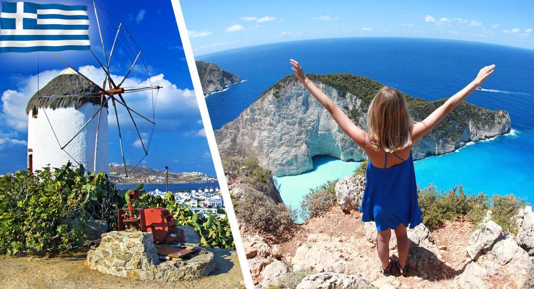 Для привлечения туристов Греция решила снизить цены
