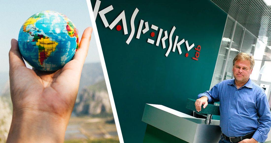 В туризм ещё верят: Касперский запускает акселератор для туристических стартапов в России