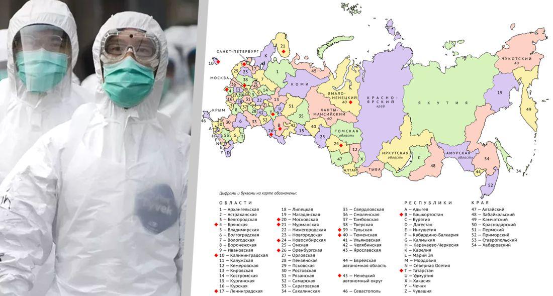 Составлены карта и список регионов России, снимающих карантин и открывающих туризм