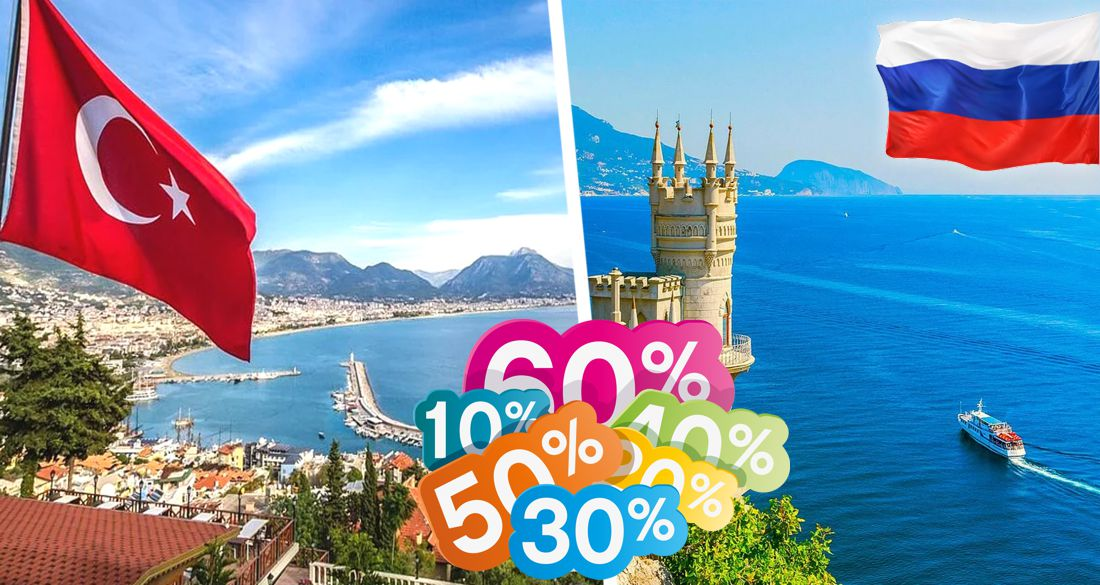 Туроператоры дали скидки в 60% на туры в июне: цены от 5'934 руб/чел за неделю на море