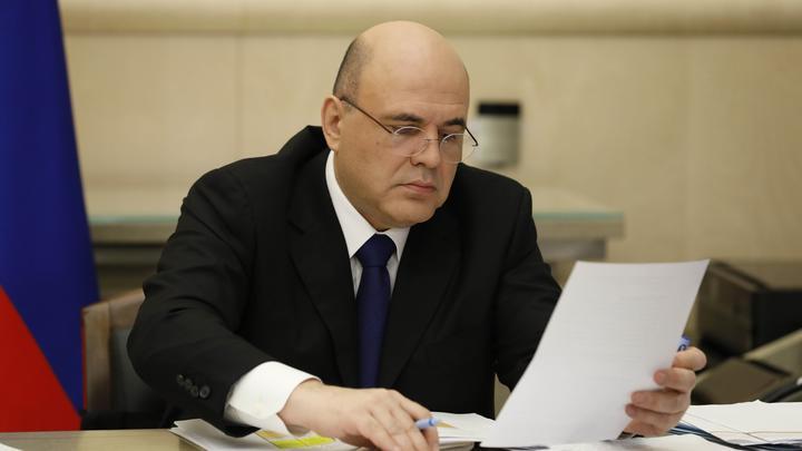 Мишустин посоветовал россиянам не планировать отдых за рубежом