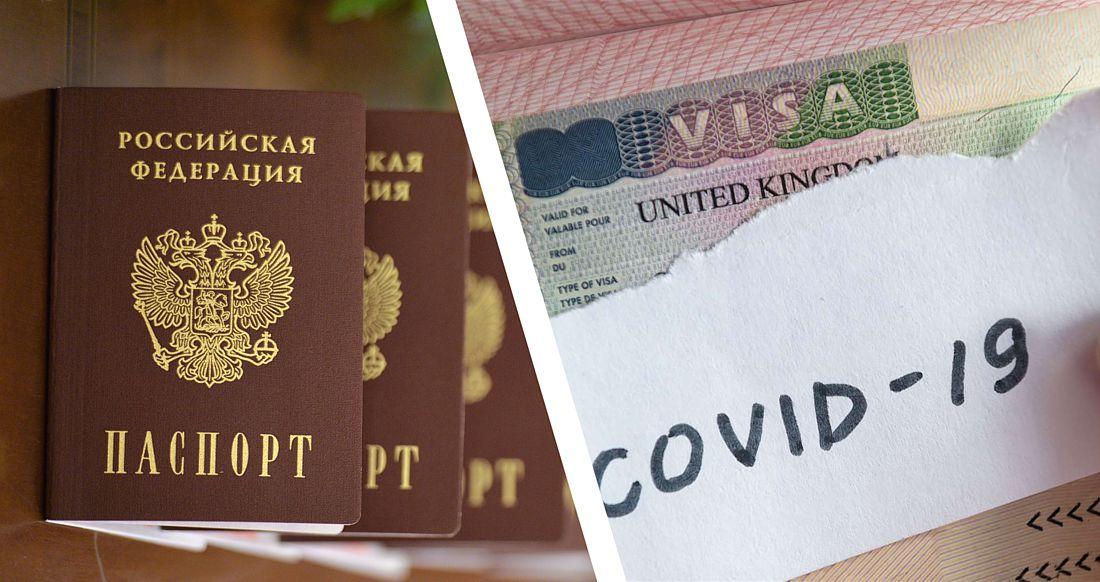 Туризм Хорватии вводит «паспорта Covid-19»
