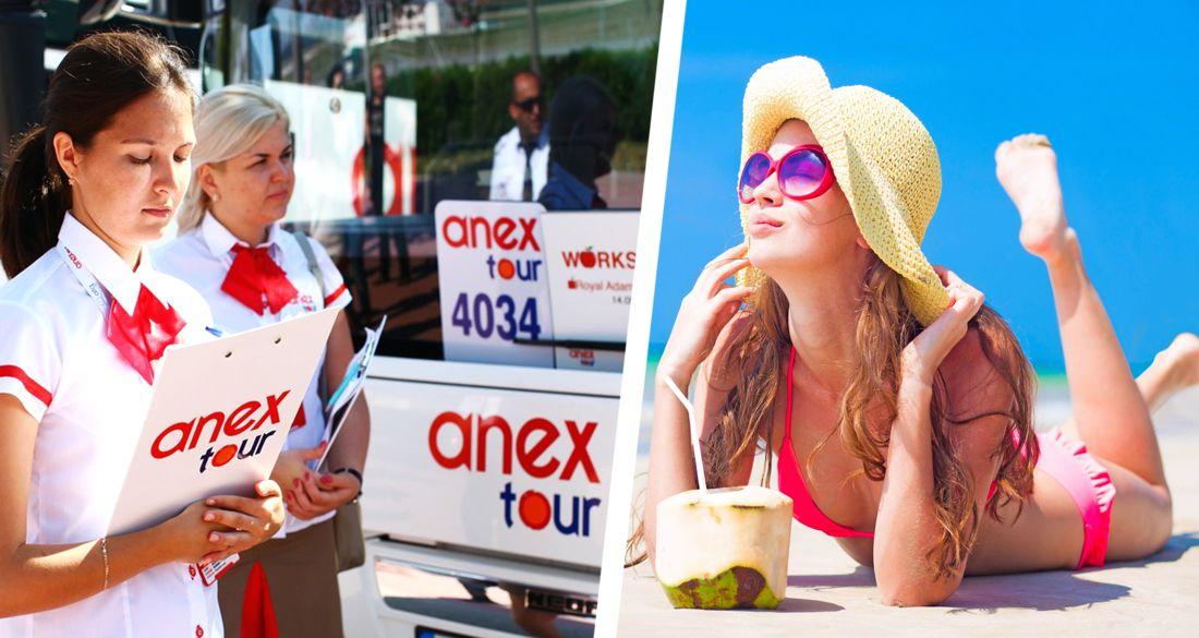 Анекс и Пегас аннулировали зарубежные туры на июнь. Куда можно поехать на море летом 2020?