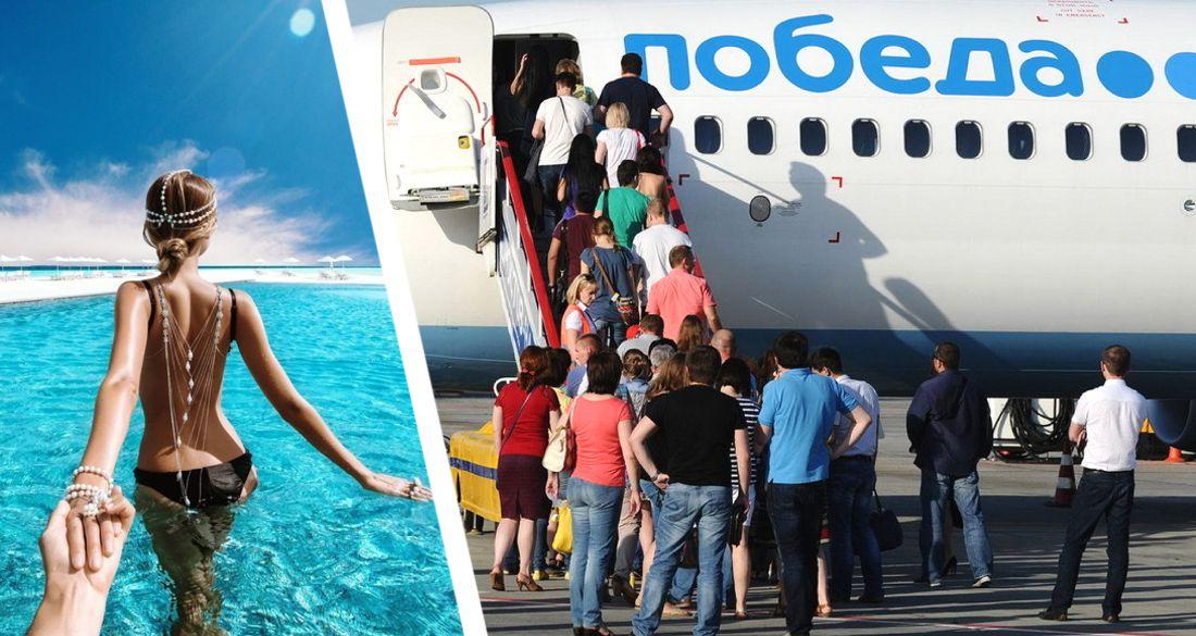 В 3 раза дешевле: Победа возобновляет продажи авиабилетов в города и курорты России на лето - всего 73 маршрута