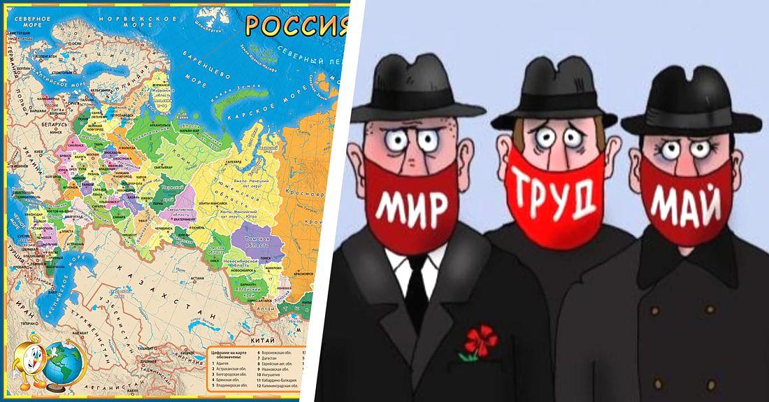 Коронавирус в России 01.05: «Ни весны, ни труда, ни мира. Только май остался»