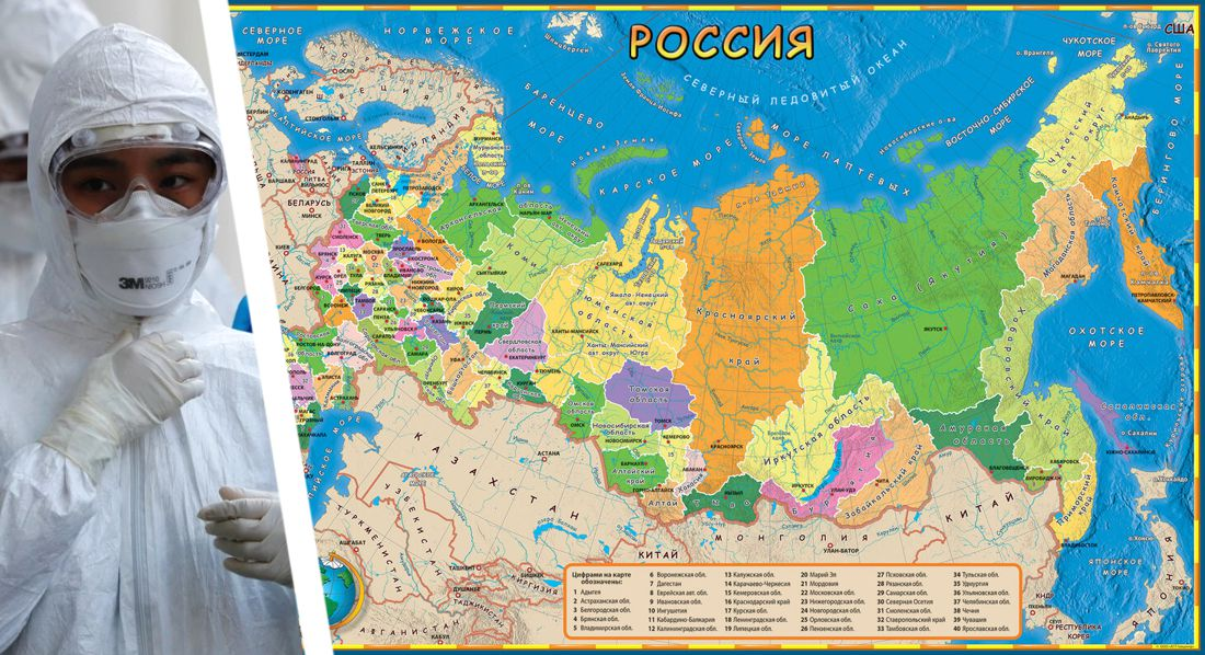 Коронавирус в России 05.05: в телеграмм-каналах появились вбросы о возможном введении режима ЧС