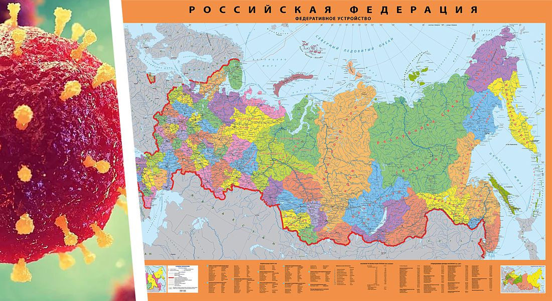 Коронавирус в России 07.05: Россия обогнала Францию и Германию, заняв пятое место в мире по числу заболевших