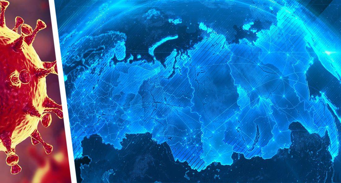 Коронавирус в России 08.05: уровень тревожности населения достиг максимума за всю эпоху после распада СССР