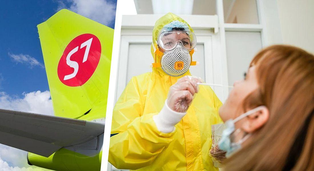 S7 Airlines начала тестировать пассажиров на коронавирус прямо перед вылетом