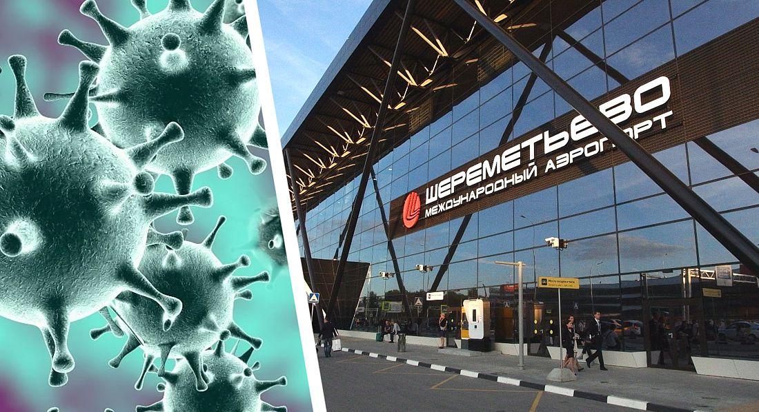 Руководство аэропорта Шереметьево сократило себе вознаграждение, но не полностью