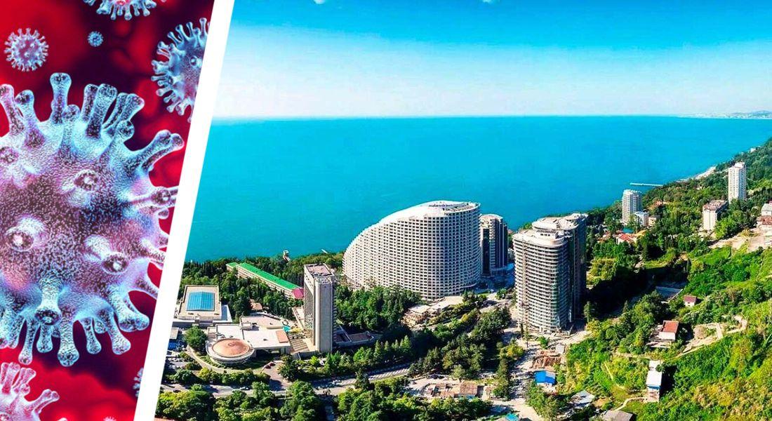 В Сочи бессрочно отменили начало лета и туризм