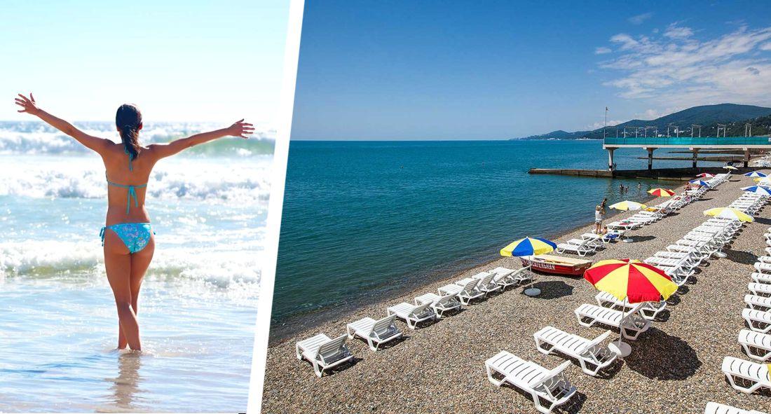 Администрация Сочи назвала дату открытия пляжей для туристов