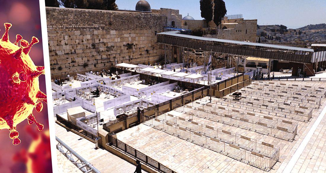 У Стены Плача в Иерусалиме власти оградили и разделили молитвенные зоны для верующих и туристов. ФОТО