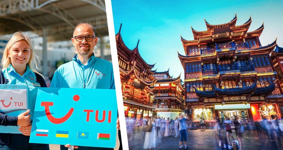 TUI возобновила бизнес в Китае и требует от ЕС запустить туризм