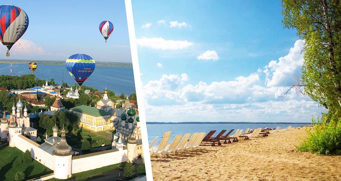 Ярославское взморье готовится к наплыву туристов: что ждет гостей курорта этим летом