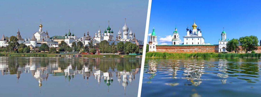 Чек-лист: «9 мест для необычных выходных в Ярославии»