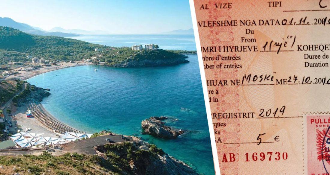 Албания открыла безвизовый въезд для российских туристов