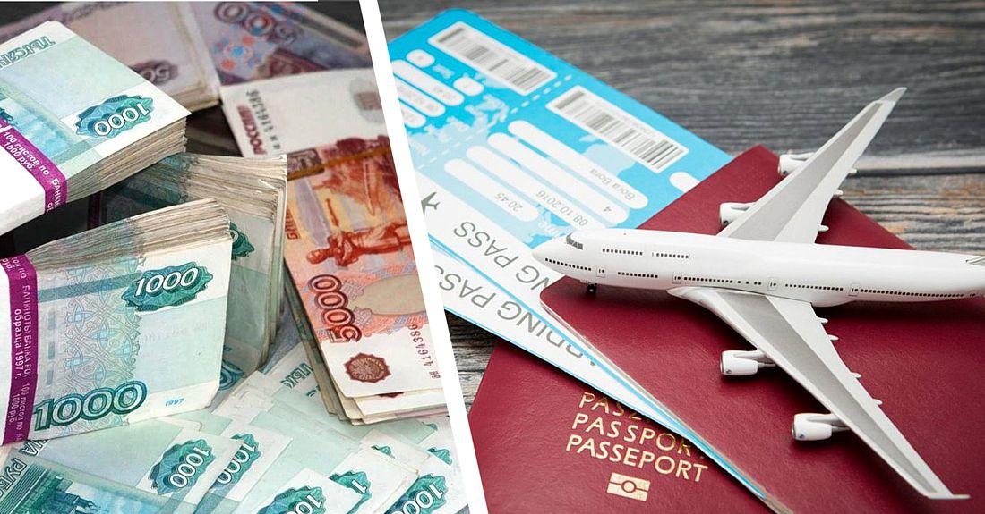 Как авиакомпании наживаются на пассажирах: платный выбор места в салоне в июне вырос на 140%