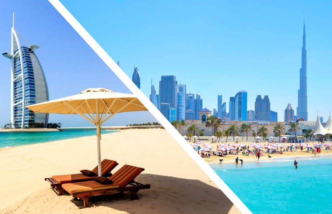 Дубай разрешил въезд иностранным туристам: озвучены дата и требования