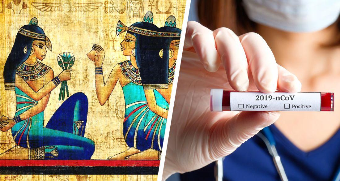 Египет открывает границы для туристов, но будет требовать с них справку о тесте на Covid-19