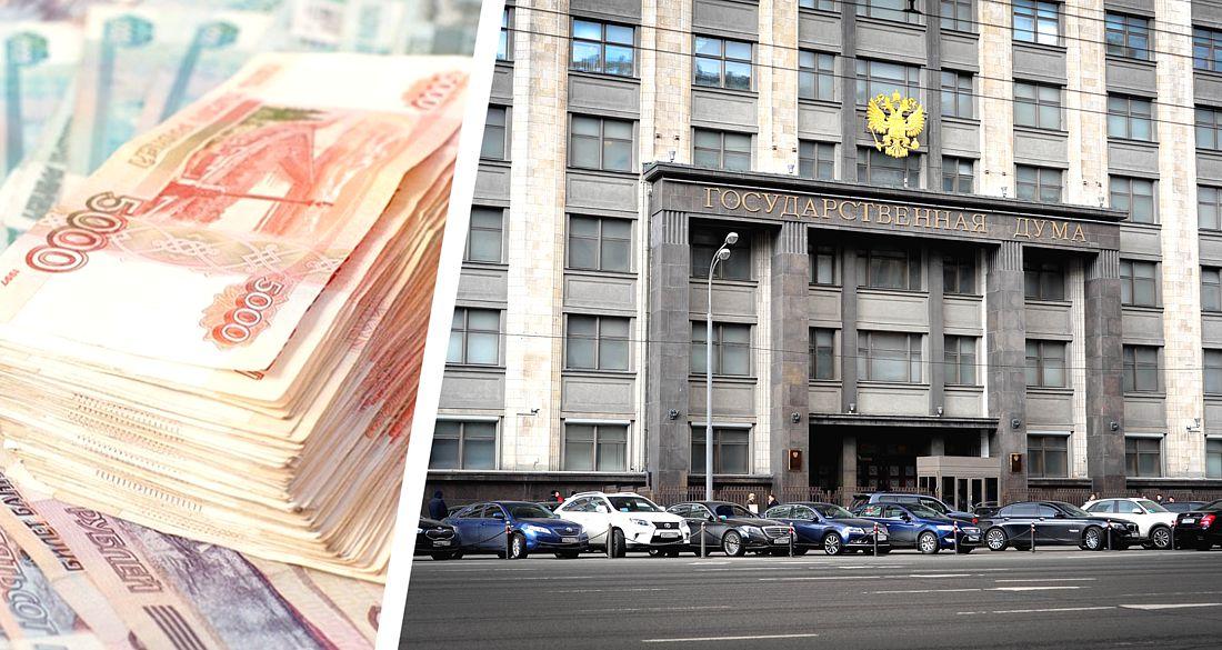 Депутат предложил упросить правила размещения туристов в санаториях, отменив затратные и глупые требования