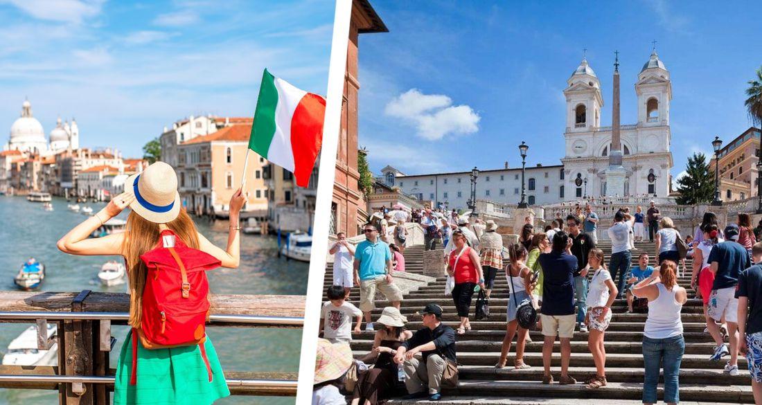 Италия рассчитывает начать принимать российских туристов с 15 июня